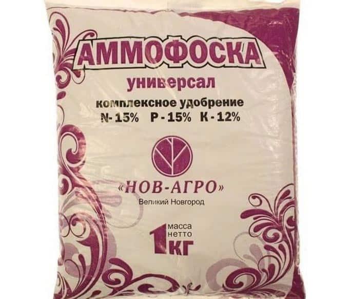 Аммофоска