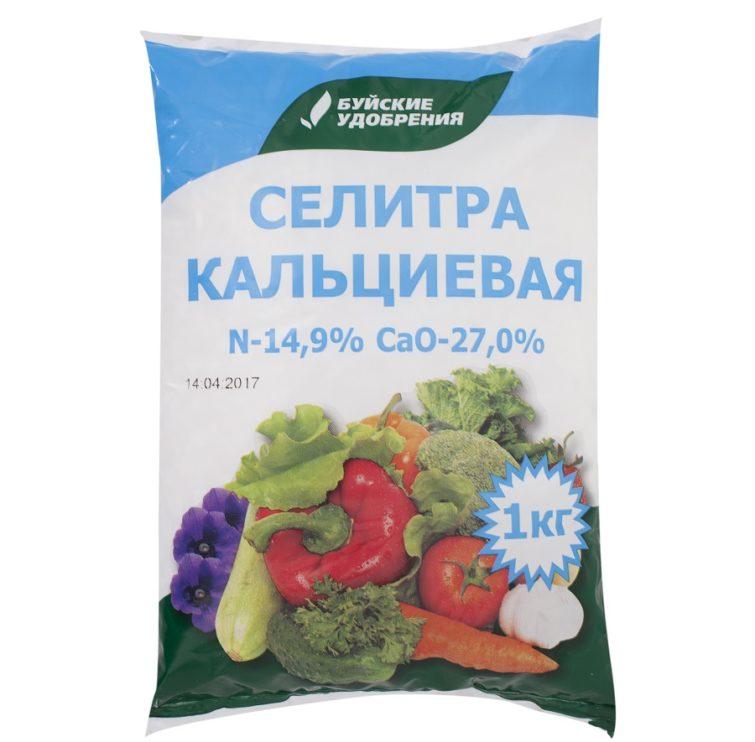 Кальциевая селитра (нитрат кальция)